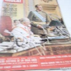 Coleccionismo de Revista Hola: REVISTA HOLA. Nº 1301 2 AGOSTO 1969. JUAN CARLOS DE BORBON INVESTIDO PRINCIPE Y SUCESOR. Lote 115149111