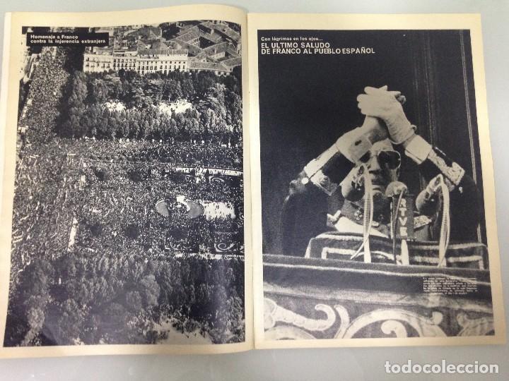 Coleccionismo de Revista Hola: ¡HOLA!,FRANCO HA MUERTO, LA VIDA DEL CAUDILLO Y DEL PRINCIPE DE ESPAÑA, DOÑA CARMEN POLO DE FRANCO - Foto 2 - 115551379