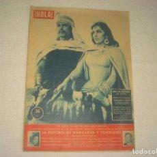 Coleccionismo de Revista Hola: HOLA N° 737 , OCTUBRE 1958. EN PORTADA GINA LOLLOBRIGIDA RUEDA EN ESPAÑA SALOMON Y SABA. Lote 115766191