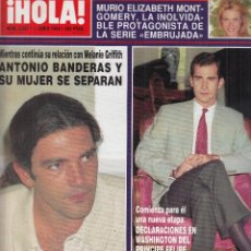 Coleccionismo de Revista Hola: REVISTA HOLA Nº 2651 AÑO 1995. ANTONIO BANDERAS. MIRANDA Y CHABELI CON CARLOS. ANA OBREGON Y JORGE.. Lote 116477347