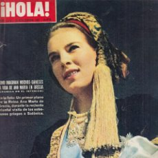 Coleccionismo de Revista Hola: REVISTA HOLA Nº 1212 AÑO 1967. ANA MARIA DE GRECIA. LYNDA JOHNSON. LORD HARLECH. LAFORET. . Lote 116558715