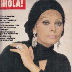 Coleccionismo de Revista Hola: REVISTA HOLA Nº 1800 AÑO 1979. SOFIA LOREN. LEKA DE ALBANIA. BODA SUSAN FORD. BAUTIZO HIJO RAPHAEL.. Lote 116600323