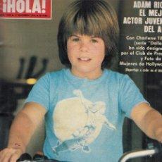Coleccionismo de Revista Hola: REVISTA HOLA Nº 1838 AÑO 1979. ADAM RICH. HUSSEIN Y NOOR DE JORDANIA. DUQUESA DE CADIZ. . Lote 116600987