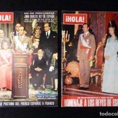 Coleccionismo de Revista Hola: LOTE 2 REVISTAS HOLA 1975. HOMENAJE A LOS REYES DE ESPAÑA, Y POSTUMO DEL PUEBLO ESPAÑOL A FRANCO. Lote 116855575
