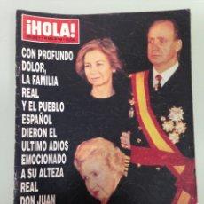 Coleccionismo de Revista Hola: ¡HOLA!ULTIMO ADIOS A SU ALTEZA REAL DON JUAN DE BORBÓN, CONDE DE BARCELONA, Nº 2540, 15-04-1993. Lote 116884543