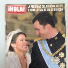 Coleccionismo de Revista Hola: ¡HOLA!, BODA DEL PRINCIPE FELIPE Y DOÑA LETIZIA, Nº3122, 3-JUNIO 2004. Lote 116884679