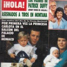 Coleccionismo de Revista Hola: REVISTA HOLA NºN 2207 AÑO 1986. PRINCESA CARLOTA. PRINCESA DE GALES. IÑIGO Y PILAR PINIELLA. . Lote 117206527