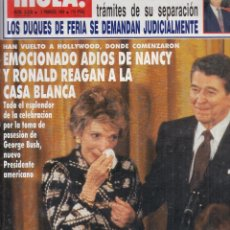 Coleccionismo de Revista Hola: REVISTA HOLA Nº 2320 AÑO 1989. NANCY Y RONALD REAGAN. MARTA CHAVARRI. SEPARACION DUQUES DE FERIA.. Lote 117207707