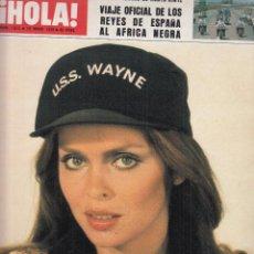 Collectionnisme de Magazine Hola: REVISTA HOLA Nº 1813 AÑO 1979. BARBARA BACH. ANTONIO ORDOÑEZ. INGER NILSSON PIPI CALZASLARGAS. . Lote 117216803