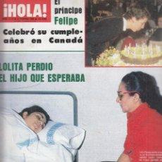 Coleccionismo de Revista Hola: REVISTA HOLA Nº 2113 AÑO 1985. LOLA FLORES Y LOLITA. PRINCIPE FELIPE. CLAUDIA CARDINALE. MERRY.. Lote 117432507