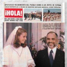 Coleccionismo de Revista Hola: HOLA - 1978 - BODA DE HUSSEIN DE JORDANIA Y LISA HALABY, CAROLINA, VERUSCHKA, ROMY SCHNEIDER. Lote 260738310