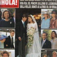 Coleccionismo de Revista Hola: REVISTA HOLA Nº 2617 AÑO 1994. BODA PRINCIPE GUILLERMO DE LUXEMBURGO Y SILVIA WELLER. ANA OBREGON. . Lote 117651771
