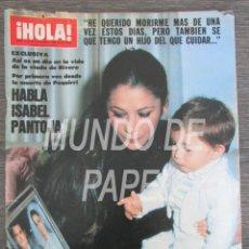 Coleccionismo de Revista Hola: RECORTE HOLA Nº 2102 1984 ISABEL PANTOJA, PAQUIRRI. PORTADA Y 23 PGS. Lote 117735995