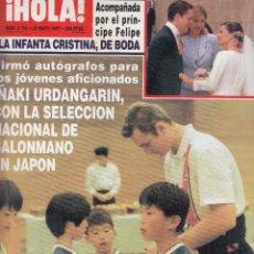 Coleccionismo de Revista Hola: REVISTA HOLA Nº 2754 ALI 1997. INFANTA CRISTINAL.IÑAKI. ISABEL PREYSLER. SUZANA WERNER. ANA OBREGON.. Lote 117774919