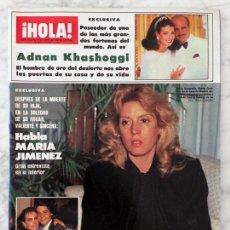 Coleccionismo de Revista Hola: HOLA - 1985 - MARÍA JIMÉNEZ, JOHNNY HALLYDAY, MECANO, MIGUEL BOSÉ, AMPARO RIVELLES, ANGELA CARRASCO. Lote 59919159