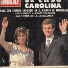 Collectionnisme de Magazine Hola: REVISTA HOLA Nº 2055 AÑO 1984. BODA CAROLINA DE MONACO Y STEFANO CASIRAGI. PHILIPPE JUNOT. . Lote 118193355
