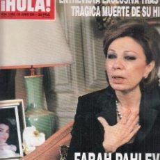 Coleccionismo de Revista Hola: REVISTA HOLA Nº 2958 AÑO 2001. FARAH PAHLEVI. MARIAM CAMINO. SIMON DE BULGARIA. CARLOTA CASIRAGHI.. Lote 118367923