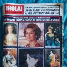 Coleccionismo de Revista Hola: ¡HOLA! LOTE 7 REVISTAS 1996-2007-2011 NÚMEROS 2732-3300-3301-3302-3294-3296-3492-3493 . Lote 118703907
