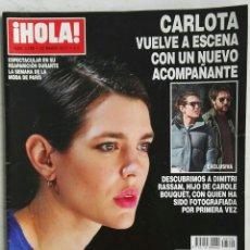 Coleccionismo de Revista Hola: REVISTA HOLA! MARZO 2017 ANGELINA JOLIE GEORGINA. Lote 118715816