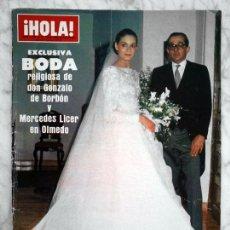 Coleccionismo de Revista Hola: HOLA - 1984 - BODA DE GONZALO DE BORBÓN, EL LITRI, ORNELLA MUTI, ELSA BAEZA, MASSIEL, MARIA CASAL. Lote 51181290