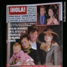Coleccionismo de Revista Hola: F1 HOLA Nº 2938 AÑO 2000 CAROLINA REAPARECE CON EL ESTILO Y LA ELEGANCIA DE SUS MEJORES TIEMPOS. Lote 118915903