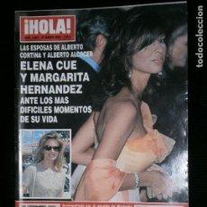 Coleccionismo de Revista Hola: F1 HOLA 3059 AÑO 2003 ELENE CUE Y MARGARITA HERNANDEZ ANTE LOS MAS DIFICILES MOMENTOS DE SU VIDA. Lote 118930035