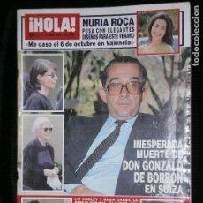 Coleccionismo de Revista Hola: F1 HOLA Nº 2913 AÑO 2000 INESPERADA MUERTE DE DON GONZALO DE BORBON EN SUIZA.. Lote 118934987