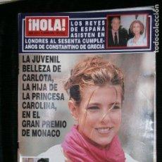 Coleccionismo de Revista Hola: F1 HOLA Nº 2914 AÑO 2000 LA JUVENIL BELLEZA DE CARLOTA LA HIJA DE LA PRINCESA CAROLINA . Lote 118973759