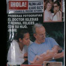 Coleccionismo de Revista Hola: F1 HOLA Nº 3124 AÑO 2004 EL DOCTOR IGLESIAS Y RONNA FELICES CON SU HIJO JAIME.. Lote 118989147
