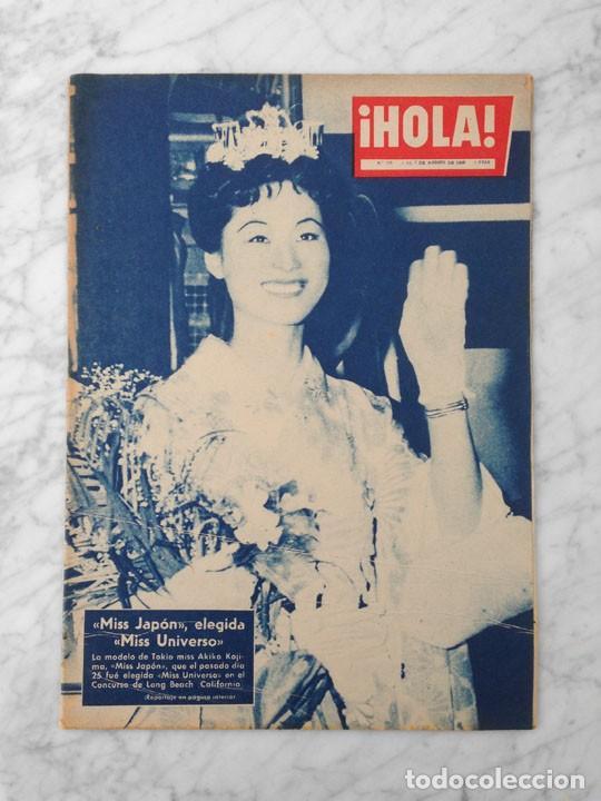 HOLA - 1959 - AKIKO KOJIMA, MISS UNIVERSO, BRIGITTE BARDOT, SILVANA MANGANO, SOFIA LOREN (Coleccionismo - Revistas y Periódicos Modernos (a partir de 1.940) - Revista Hola)