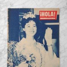 Coleccionismo de Revista Hola: HOLA - 1959 - AKIKO KOJIMA, MISS UNIVERSO, BRIGITTE BARDOT, SILVANA MANGANO, SOFIA LOREN. Lote 119001391