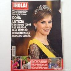 Coleccionismo de Revista Hola: REVISTA HOLA JUNIO 2014. Lote 119092091