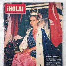 Collectionnisme de Magazine Hola: HOLA - 1964 - SUSAN HOLMQUIST (MISS NACIONES), FARAH DIBA, CARMEN SEVILLA, A HITCHCOCK Y GRACE KELLY. Lote 44191561