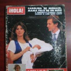 Coleccionismo de Revista Hola: REVISTA HOLA -AÑO 1984- 2078 -CAROLINA MONACO PAXTI ANDION Y GLORIA NOS- PAMELA SUE VIAJE EN ESPAÑA. Lote 119548103