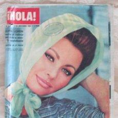 Coleccionismo de Revista Hola: HOLA 1001 1963 RITA HAYWORTH SOFIA LOREN, ZOE PROGL, ESTRENO CLEOPATRA EVA GABOR BRIGITTE BARDOT. Lote 119855315