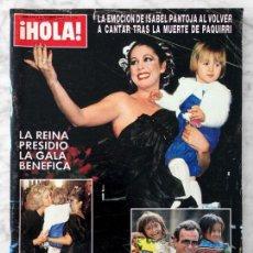 Coleccionismo de Revista Hola: HOLA - 1985 - ISABEL PANTOJA, OLIVIA NEWTON-JOHN, ISABEL PREYSLER, JULIO IGLESIAS, MIGUEL BOSÉ. Lote 95906435