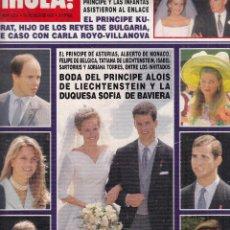 Collectionnisme de Magazine Hola: REVISTA HOLA Nº 2553 AÑO 1993. BODA PRINCIPE ALOIS DE LIECHTENSTEIN Y DUQUESA SOFIA DE BAVIERA. . Lote 120198295