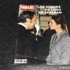 Coleccionismo de Revista Hola: REVISTA HOLA Nº 3303 NOVIEMBRE 2007 LOS DUQUES DE LUGO SE SEPARAN. Lote 121463607