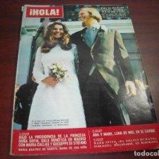 Coleccionismo de Revista Hola: HOLA AÑO 1973- Nº 1527- CAROLINA MONACO-MARK SPITZ- DOÑA SOFIA GALA MADRID -MARIA CALLAS GIUSEPPE. Lote 121671575