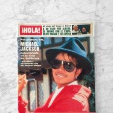 Coleccionismo de Revista Hola: HOLA - 1984 - MICHAEL JACKSON, JULIO IGLESIAS, DEBBIE ALLEN, ANA OBREGON, EUROVISION, SYLVIE VARTAN. Lote 122000663