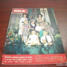 Coleccionismo de Revista Hola: HOLA AÑO 1971- Nº 1376- NAVIDAD PALACIO ZARZUELA- JULIO IGLESIAS SE CASARA- RECEPCION PALACIO MONACO. Lote 122110867