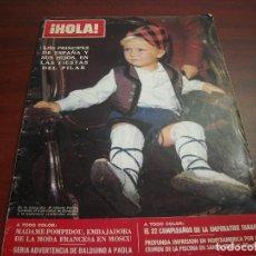 Coleccionismo de Revista Hola: HOLA AÑO 1970- Nº 1366- PRINCIPES ESPAÑA Y HIJOS EN FIESTAS DEL PILAR- CRISIS DE MASSIEL. Lote 122111235