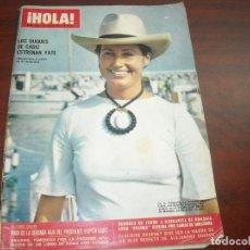 Coleccionismo de Revista Hola: HOLA AÑO 1974- Nº 1561-PRINCIPE JEFE ESTADO FUNCIONES- DUQUE DE CADIS ESTRENAN YATE. Lote 122124427