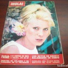 Coleccionismo de Revista Hola: HOLA AÑO 1967- Nº 1200- CATHERINE DENEUVE- MARILU TOLO- LIZ TAYLOR. Lote 122126211