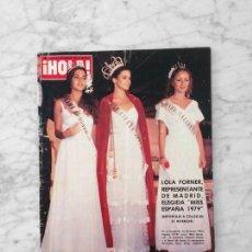 Coleccionismo de Revista Hola: HOLA - 1979 - LOLA FORNER, MISS ESPAÑA, ROCÍO DÚRCAL, VICTOR MANUEL PECCI, PERET, ROGER MOORE. Lote 122128735