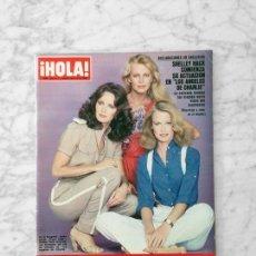 Coleccionismo de Revista Hola: HOLA - 1979 LOS ANGELES DE CHARLIE, LOLA FORNER, JOHN TRAVOLTA, MICHAEL YORK, MARISOL, SARA MONTIEL. Lote 122168199