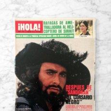Coleccionismo de Revista Hola: HOLA - 1977 - EL CORSARIO NEGRO, KABIR BEDI, AGATA LYS, MARLENE DIETRICH, CARNAVAL DE TENERIFE. Lote 122199247