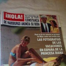 Coleccionismo de Revista Hola: REVISTA HOLA! ESPECIAL FOTOS LADY DI PRINCESA DIANA DE VACACIONES EN ESPAÑA. Lote 123378671