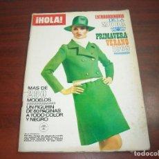 Coleccionismo de Revista Hola: HOLA AÑO 1968 - Nº 1227 - EXTRAORDINARIO MODA PRIMAVERA VERANO 1968. Lote 123456491