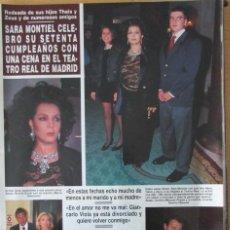 Coleccionismo de Revista Hola: RECORTE HOLA 2798 1998 SARA MONTIEL CELEBRA SU 70 CUMPLEAÑOS. 1 PG. Lote 124704019